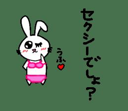 Yuruki-ra rabbit sticker #2074562