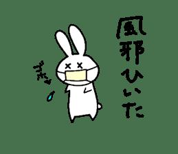 Yuruki-ra rabbit sticker #2074569