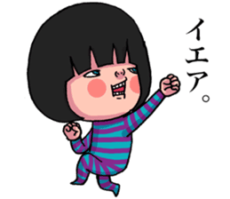 Geki-local stamp sticker #2074858
