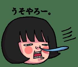 Geki-local stamp sticker #2074859