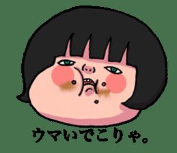 Geki-local stamp sticker #2074860