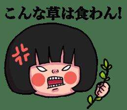 Geki-local stamp sticker #2074863