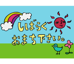 Geki-local stamp sticker #2074864
