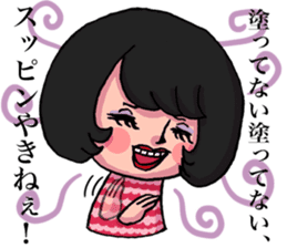 Geki-local stamp sticker #2074865