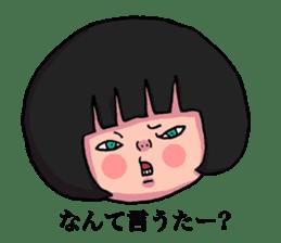 Geki-local stamp sticker #2074866
