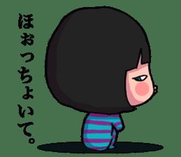 Geki-local stamp sticker #2074872