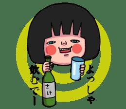 Geki-local stamp sticker #2074873