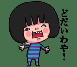 Geki-local stamp sticker #2074874
