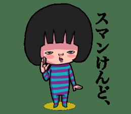 Geki-local stamp sticker #2074875
