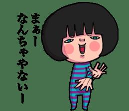 Geki-local stamp sticker #2074876