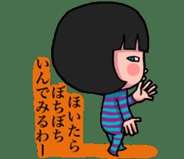 Geki-local stamp sticker #2074878
