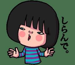 Geki-local stamp sticker #2074884