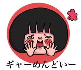 Geki-local stamp sticker #2074885