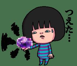 Geki-local stamp sticker #2074886