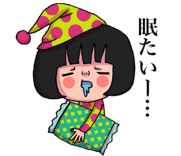 Geki-local stamp sticker #2074891