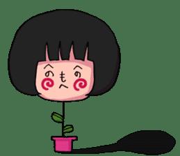 Geki-local stamp sticker #2074892