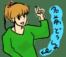 matamama-san sticker #2075454