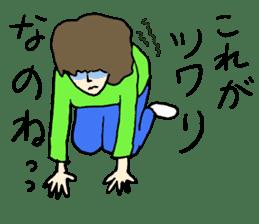 matamama-san sticker #2075455
