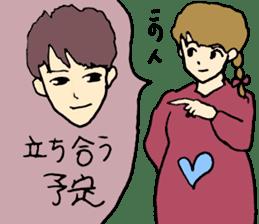 matamama-san sticker #2075459