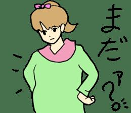 matamama-san sticker #2075461