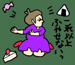 matamama-san sticker #2075466