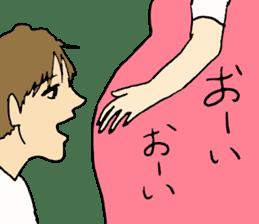 matamama-san sticker #2075469