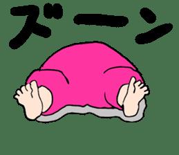 matamama-san sticker #2075472