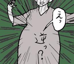 matamama-san sticker #2075475