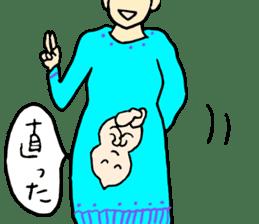 matamama-san sticker #2075476