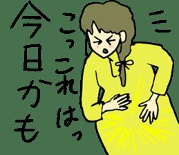 matamama-san sticker #2075479