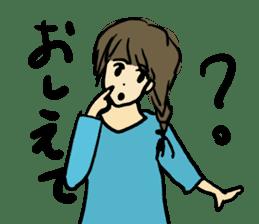 matamama-san sticker #2075480
