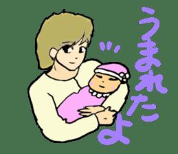 matamama-san sticker #2075484
