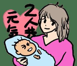 matamama-san sticker #2075485