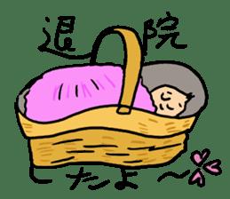 matamama-san sticker #2075486