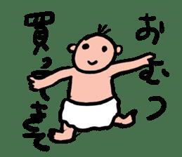 matamama-san sticker #2075487