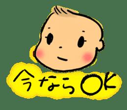 matamama-san sticker #2075492