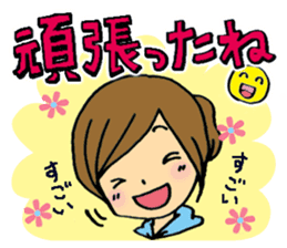 Mother and daughter  Mother version sticker #2076032