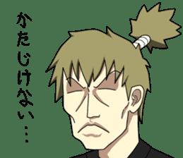 Go-Getter's Image-Response sticker #2076828