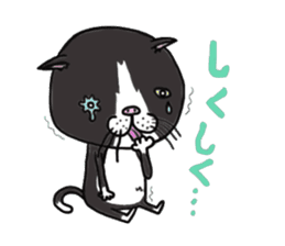 It is very lovely cat stamp. sticker #2077619