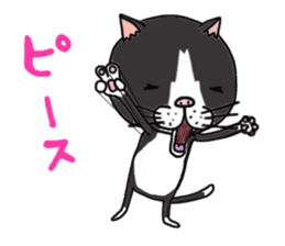 It is very lovely cat stamp. sticker #2077620