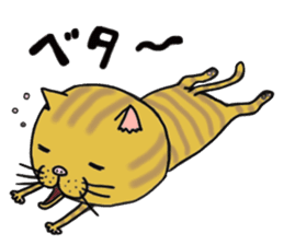 It is very lovely cat stamp. sticker #2077631