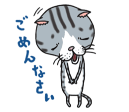 It is very lovely cat stamp. sticker #2077644