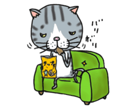 It is very lovely cat stamp. sticker #2077647