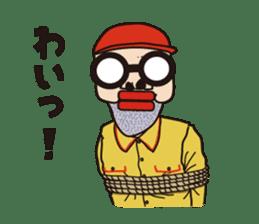 theater company Dobu-strike sticker #2078016