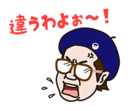 theater company Dobu-strike sticker #2078027