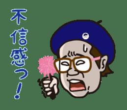 theater company Dobu-strike sticker #2078028