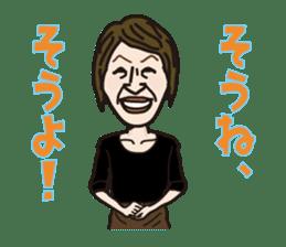 theater company Dobu-strike sticker #2078030