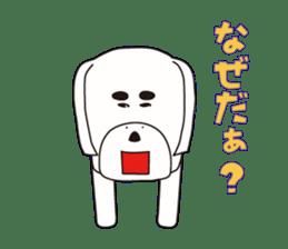 theater company Dobu-strike sticker #2078031