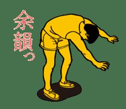 theater company Dobu-strike sticker #2078036