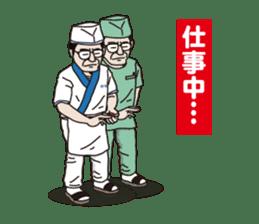 theater company Dobu-strike sticker #2078046